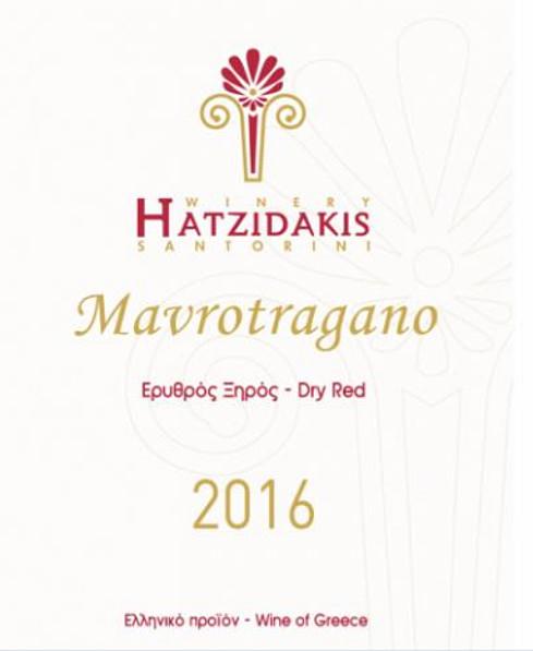 Mavrotragano 2016