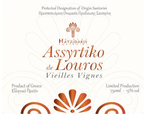 Assyrtiko de Louros 2016